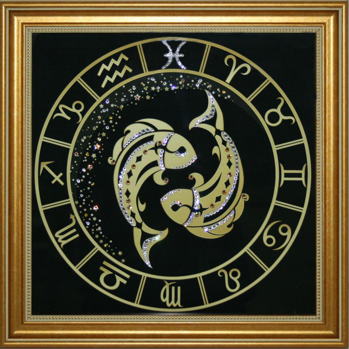 знак зодиака 1717 года был спасибо курсы